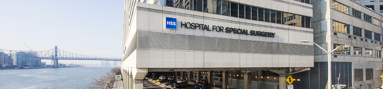 Exterior photo of Hospital for Special Surgery