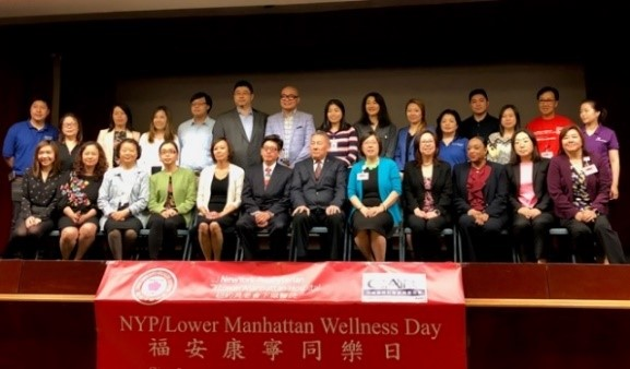 Photo of the panel at NYP/Lower Manhattan Wellness Day