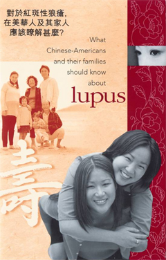 Image: What Chinese Americans and Their Families Should Know About Lupus Cover