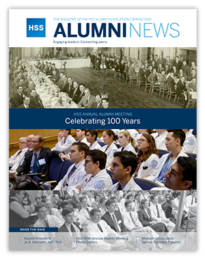 Spring 2018 HSS Alumni News Cover