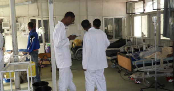 Emergency department at hospital in Ethiopia