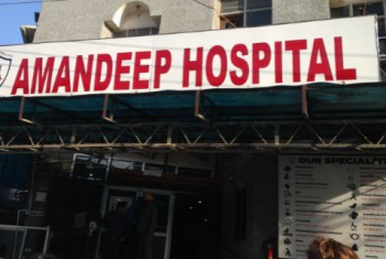 Amandeep Hospital in India